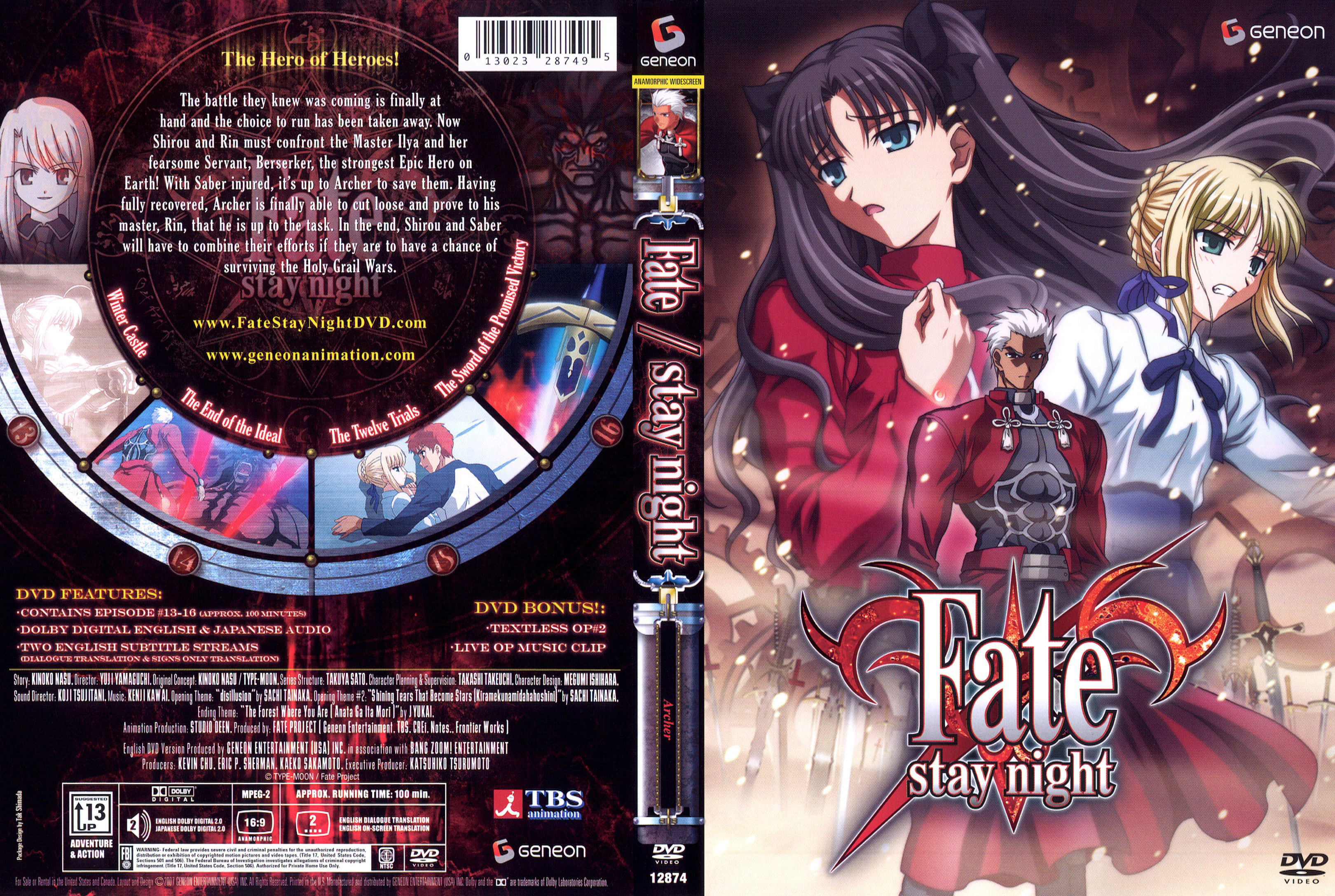 fate stay night dvd: